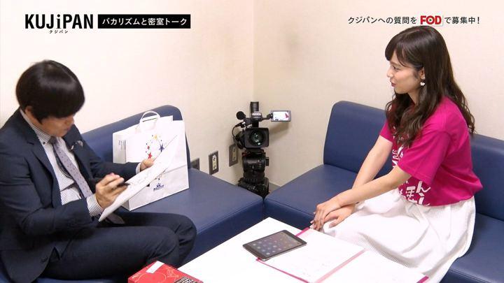 2017年09月05日久慈暁子の画像09枚目