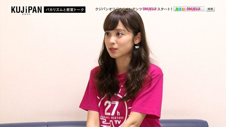 2017年09月06日久慈暁子の画像08枚目