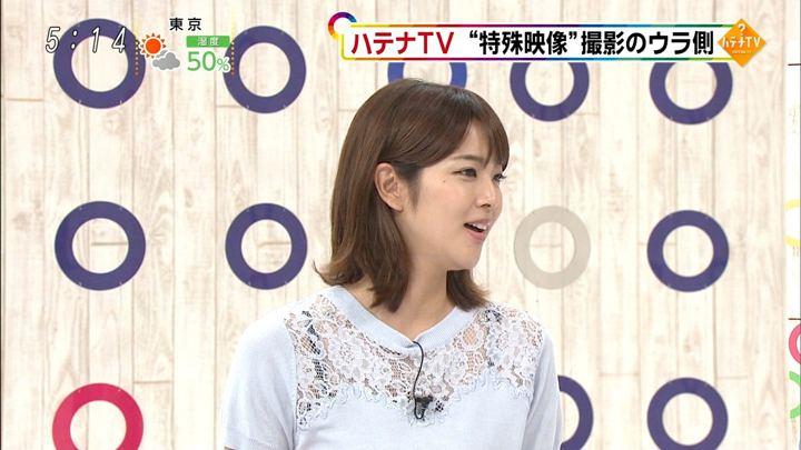 2017年09月09日久代萌美の画像04枚目