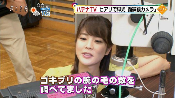 2017年09月09日久代萌美の画像06枚目