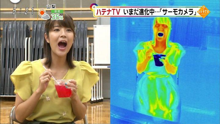 2017年09月09日久代萌美の画像11枚目