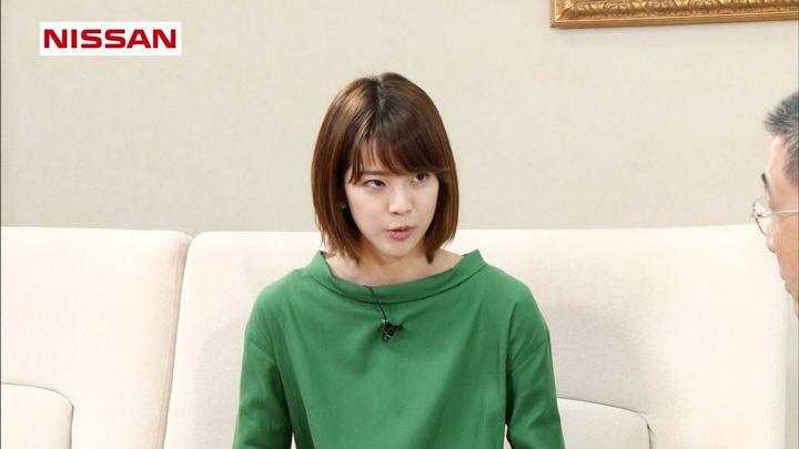 2017年09月24日久代萌美の画像05枚目