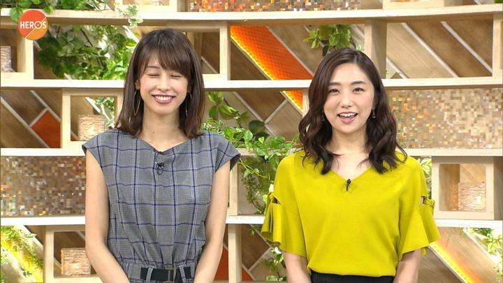 2017年09月10日松村未央の画像09枚目