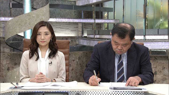2017年09月15日松村未央の画像01枚目