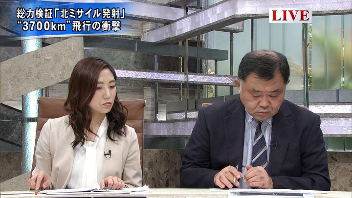 2017年09月15日松村未央の画像02枚目