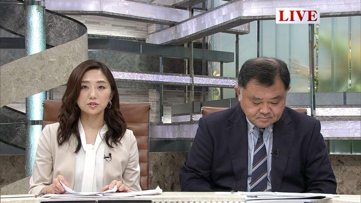 2017年09月15日松村未央の画像03枚目