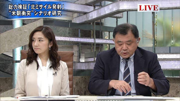 2017年09月15日松村未央の画像07枚目
