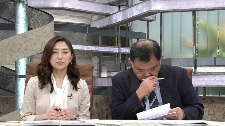 2017年09月15日松村未央の画像08枚目