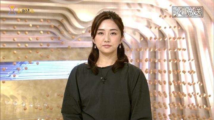 2017年09月16日松村未央の画像01枚目