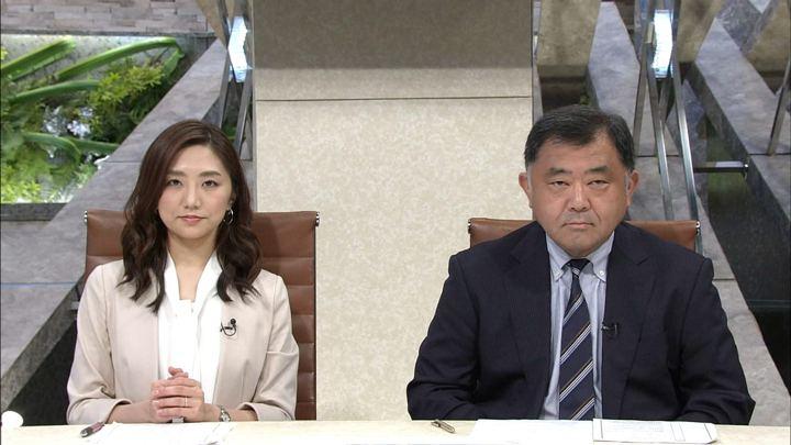2017年09月16日松村未央の画像04枚目