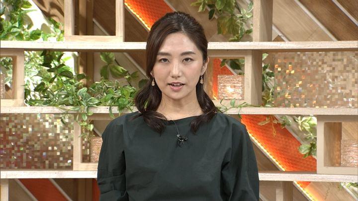 2017年09月16日松村未央の画像13枚目