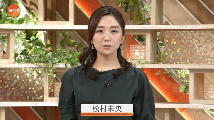 2017年09月16日松村未央の画像14枚目