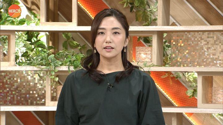 2017年09月16日松村未央の画像15枚目