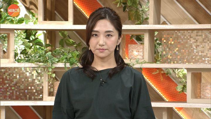 2017年09月16日松村未央の画像16枚目