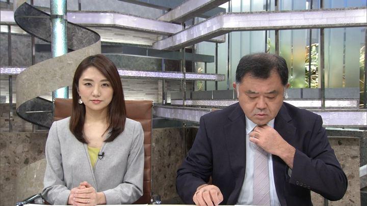 2017年09月22日松村未央の画像01枚目