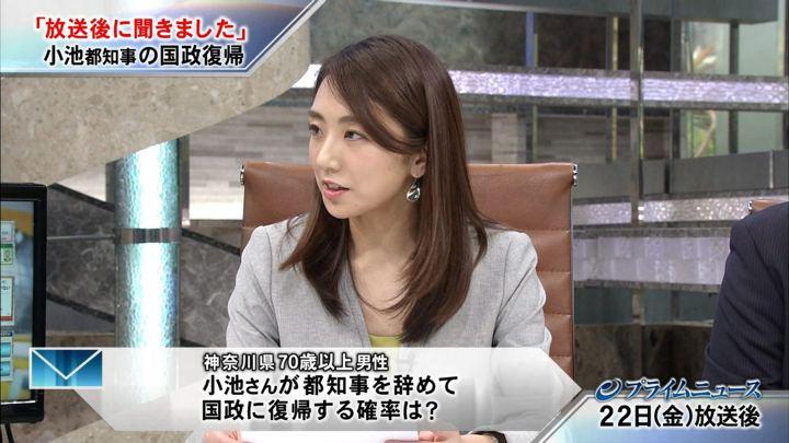 2017年09月23日松村未央の画像05枚目