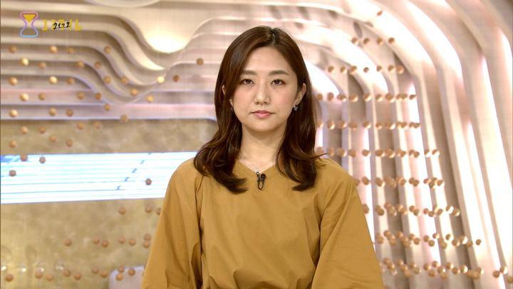 2017年09月23日松村未央の画像11枚目