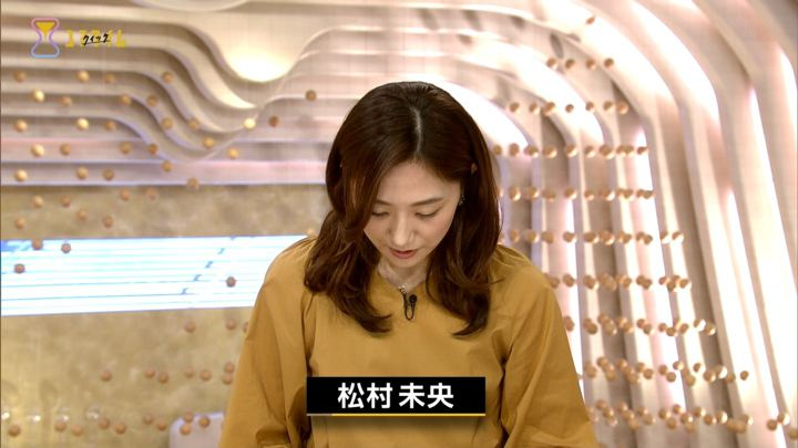 2017年09月23日松村未央の画像12枚目