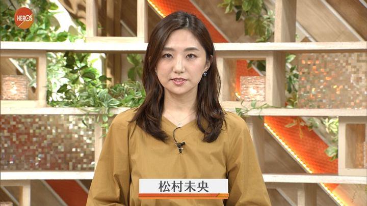 2017年09月23日松村未央の画像16枚目