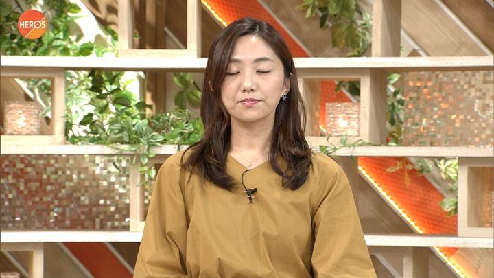 2017年09月23日松村未央の画像18枚目