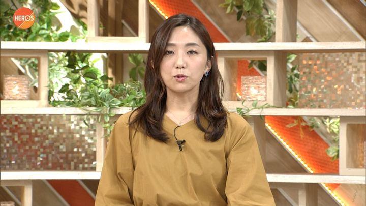 2017年09月23日松村未央の画像19枚目