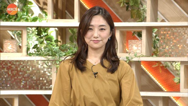 2017年09月23日松村未央の画像21枚目