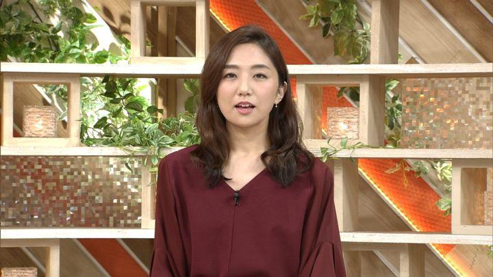2017年09月24日松村未央の画像03枚目