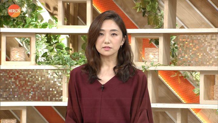 2017年09月24日松村未央の画像04枚目