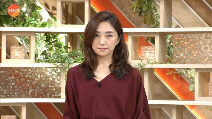 2017年09月24日松村未央の画像05枚目