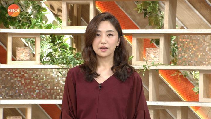 2017年09月24日松村未央の画像06枚目