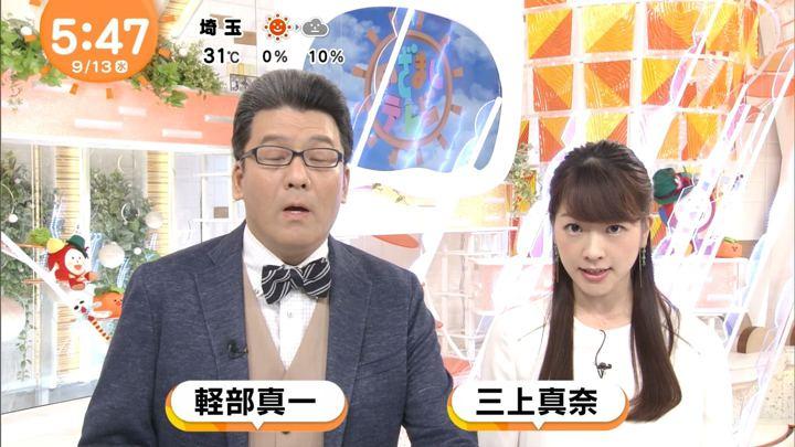2017年09月13日三上真奈の画像01枚目