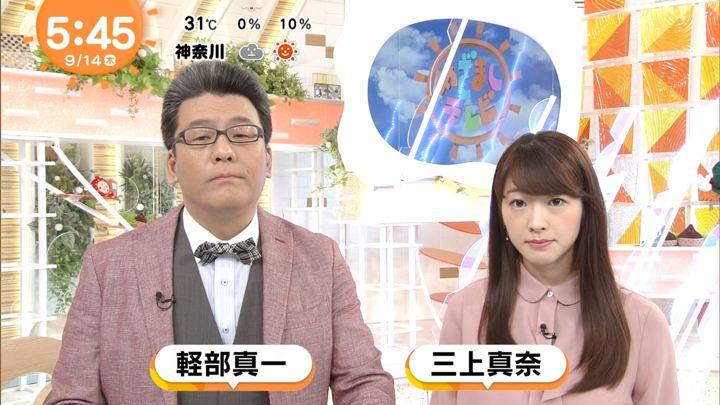 2017年09月14日三上真奈の画像01枚目