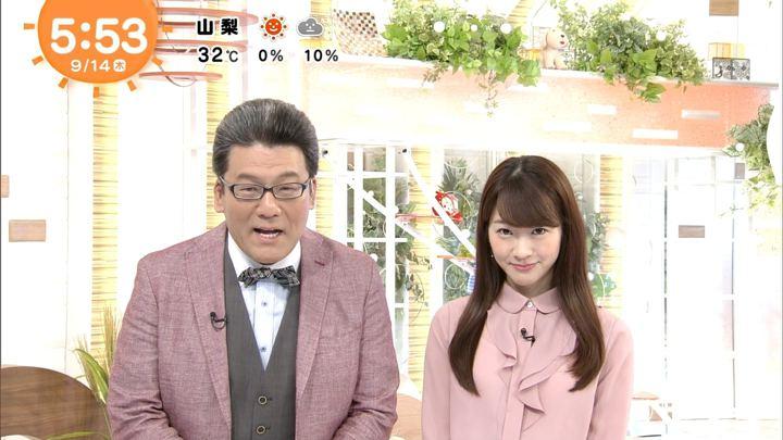 2017年09月14日三上真奈の画像02枚目