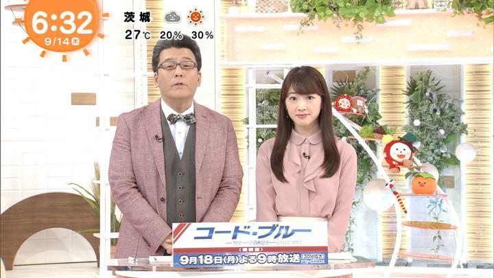2017年09月14日三上真奈の画像03枚目