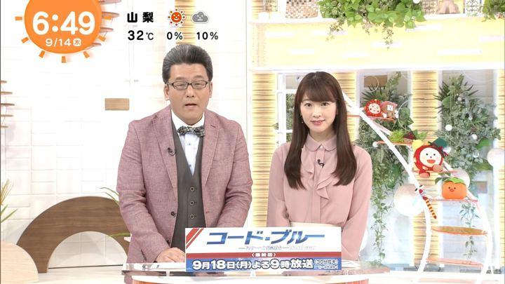 2017年09月14日三上真奈の画像04枚目