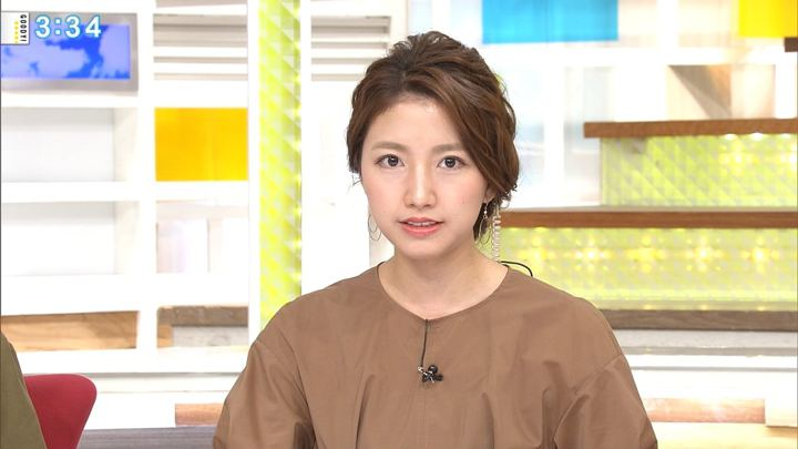 2017年09月20日三田友梨佳の画像21枚目