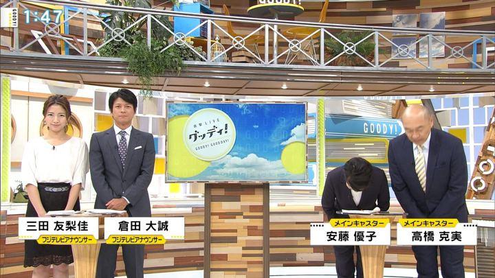 2017年09月22日三田友梨佳の画像01枚目
