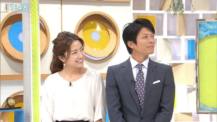 2017年09月22日三田友梨佳の画像03枚目
