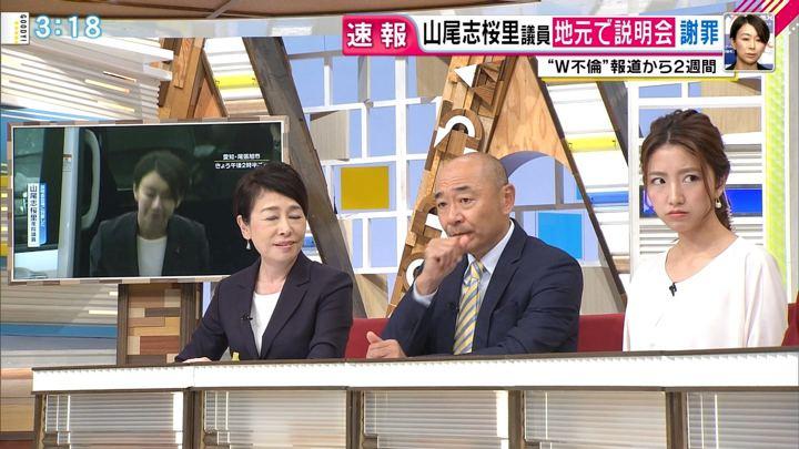 2017年09月22日三田友梨佳の画像14枚目