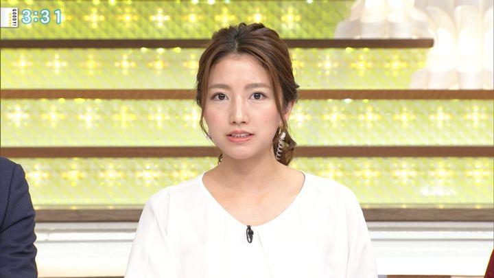 2017年09月22日三田友梨佳の画像16枚目