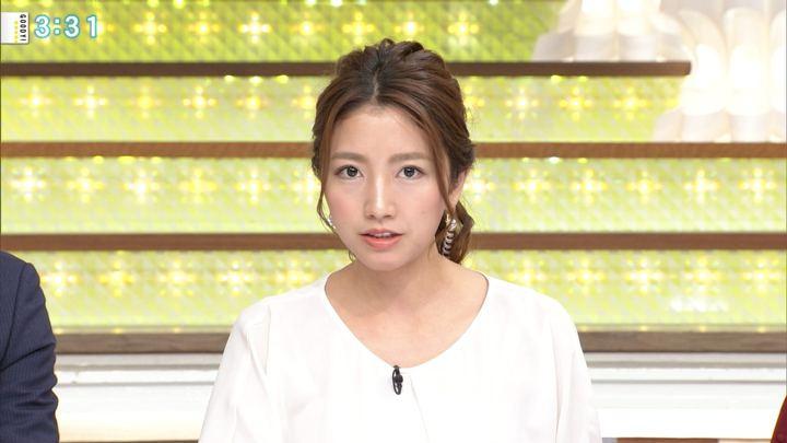 2017年09月22日三田友梨佳の画像17枚目