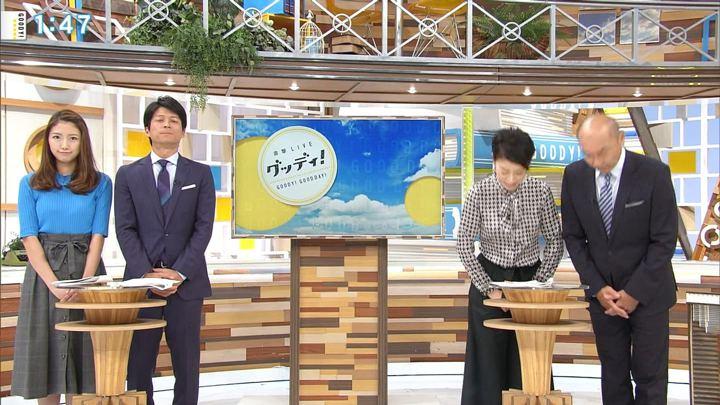 2017年09月28日三田友梨佳の画像02枚目