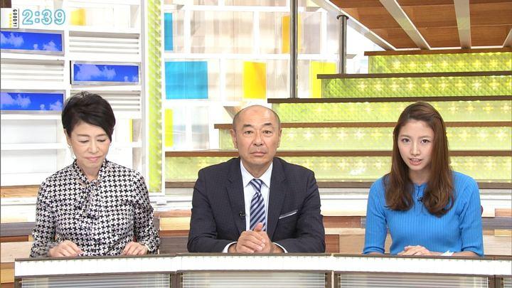 2017年09月28日三田友梨佳の画像11枚目