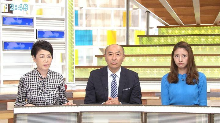 2017年09月28日三田友梨佳の画像12枚目