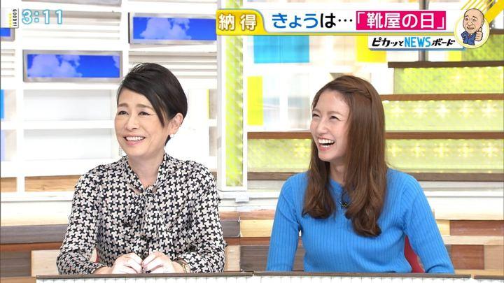 2017年09月28日三田友梨佳の画像15枚目