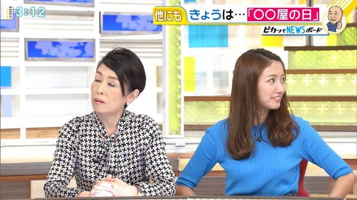 2017年09月28日三田友梨佳の画像16枚目