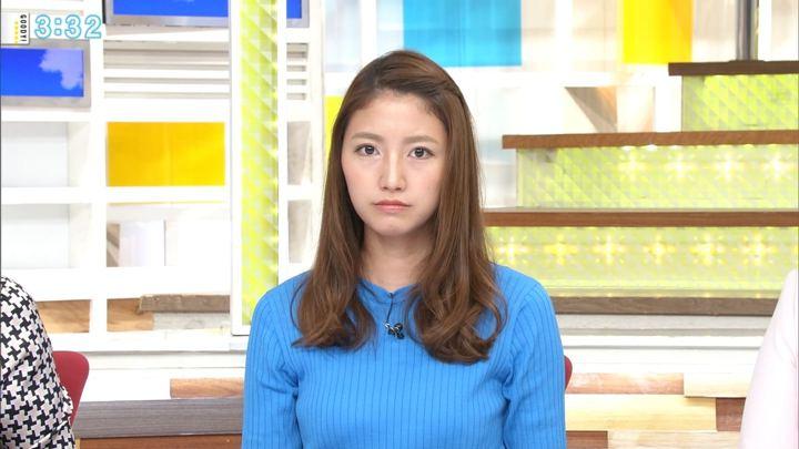 2017年09月28日三田友梨佳の画像20枚目