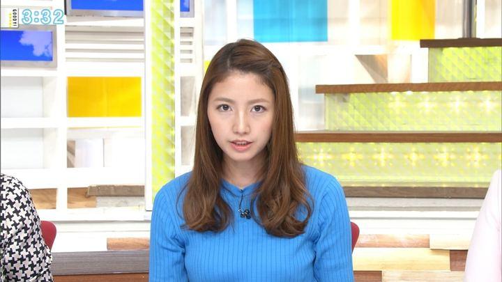 2017年09月28日三田友梨佳の画像21枚目