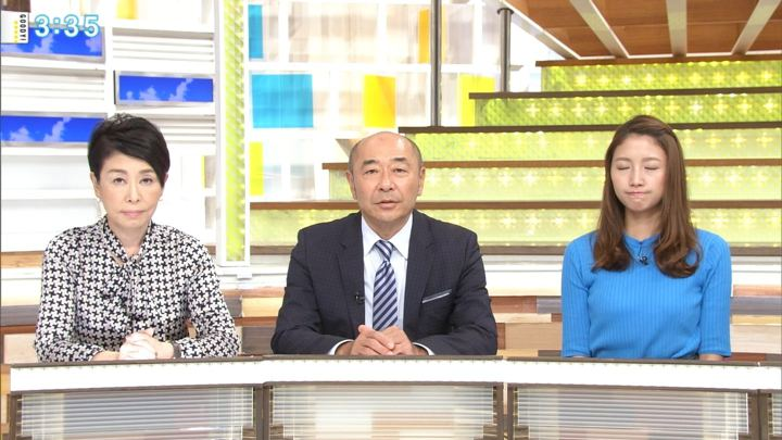 2017年09月28日三田友梨佳の画像23枚目