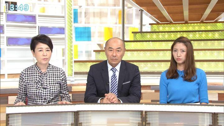 2017年09月28日三田友梨佳の画像24枚目
